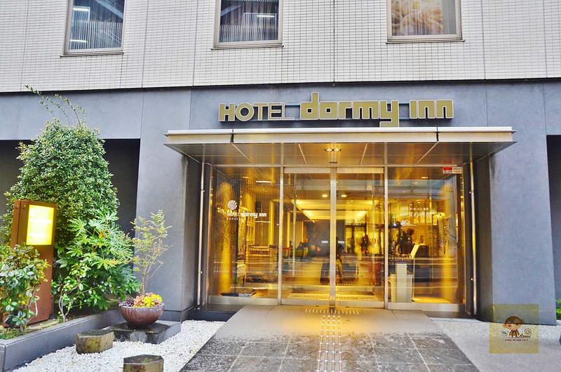 dormy inn飯店金澤47