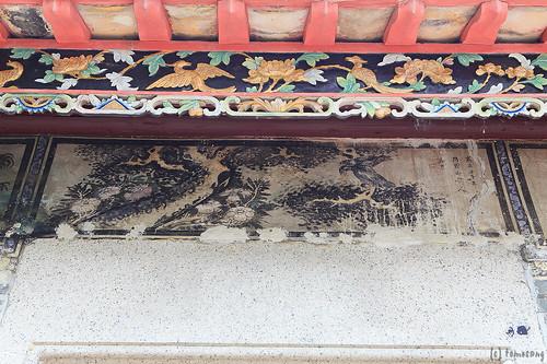 Old House, No. 10, Wong Chuk Hang San Wai