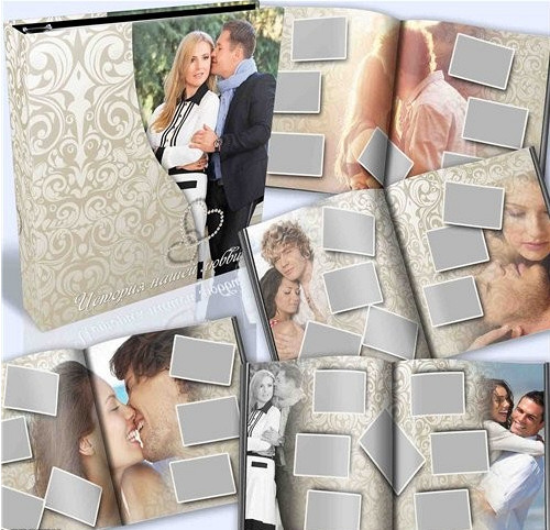 Free download romantic photobook for Photoshop