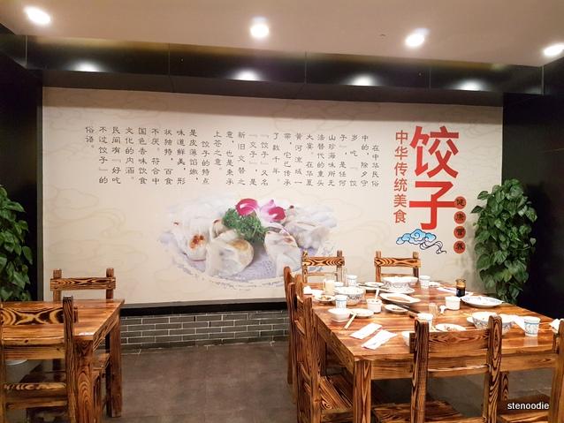 Dumplings restaurant