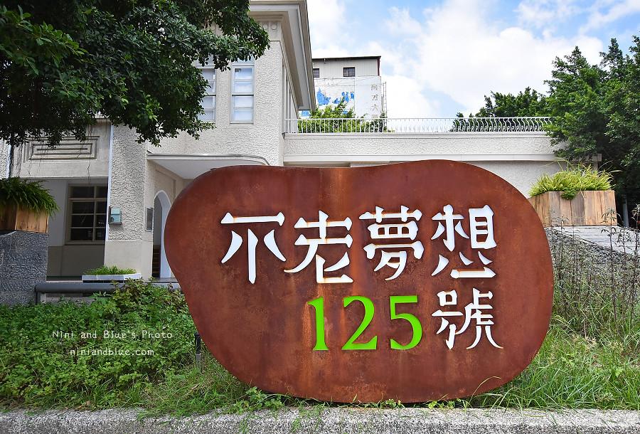 台中市政府不老夢想街市集25