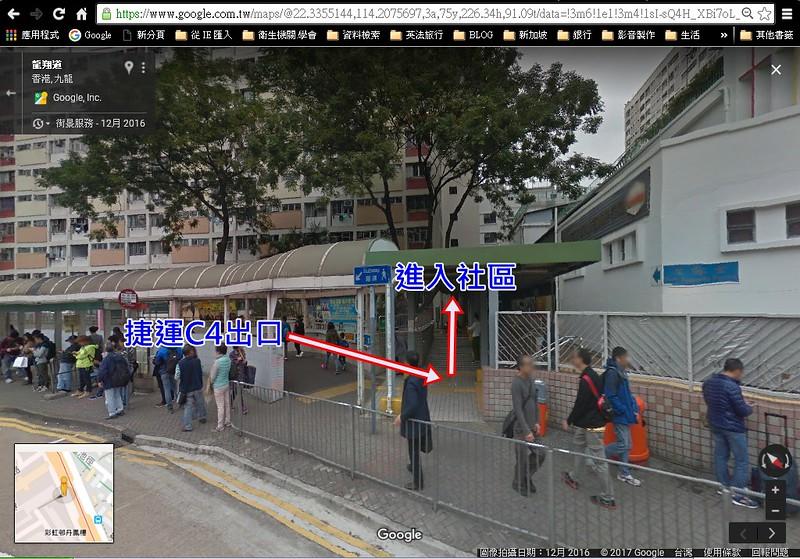 彩虹邨地圖3
