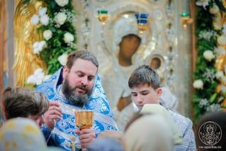 Божественная литургия 850