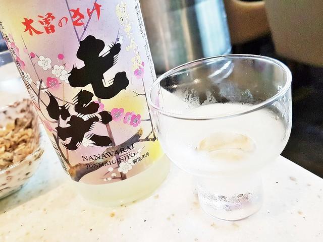 Sake Nanawarai Junmai Ginjyo