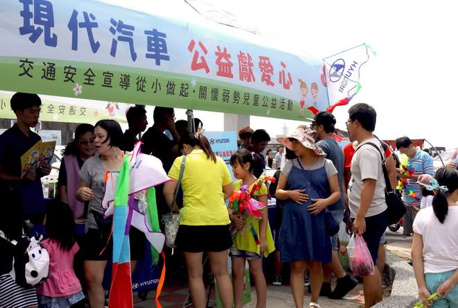 HYUNDAI汽車於新竹國際風箏節宣導兒童交通安全之盛況