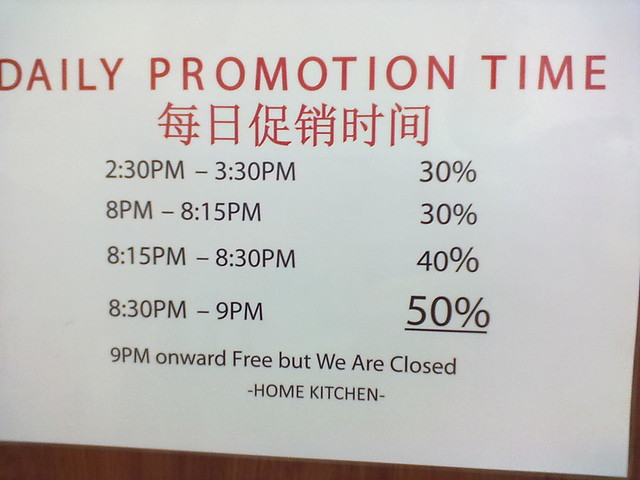 Discount to free