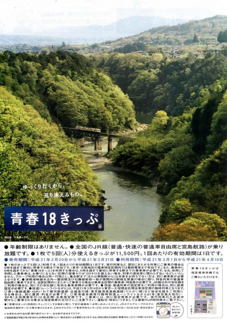 9-200901春-20-900x1273