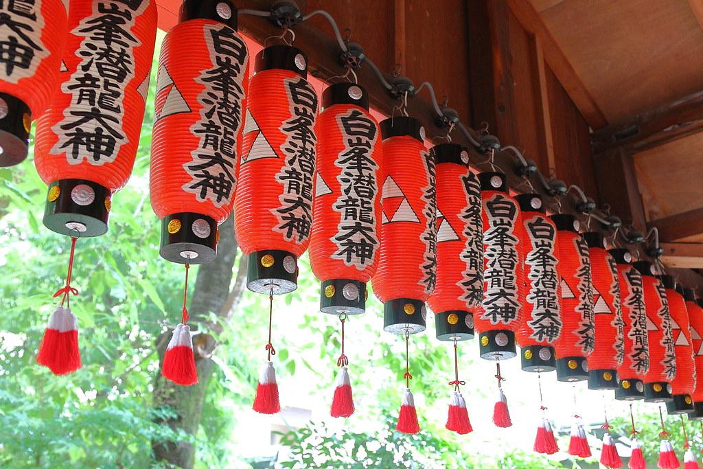 Kamogawa River (Kyoto) - 2018 Reviews: All You Need to