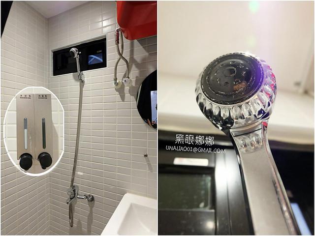 台南民宿正興延平公寓沐浴
