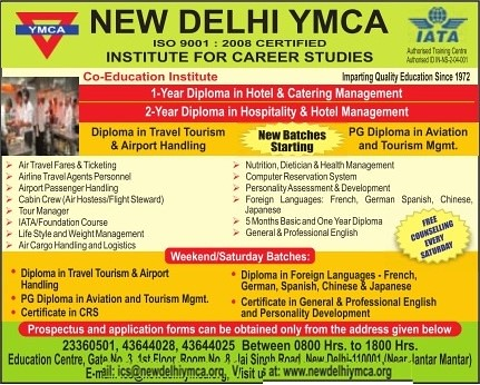 YMCA August Admission 2017