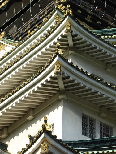 Tokyo Interactions, Osaka Castle