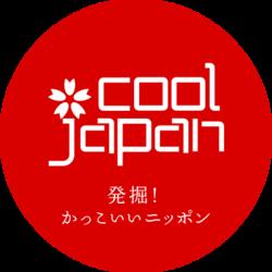 36506760314 8485526fee o Chính phủ Nhật Bản xem xét vấn đề nới lỏng thị thực dành cho các Animator người nước ngoài
