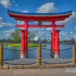 Japan Pavillion