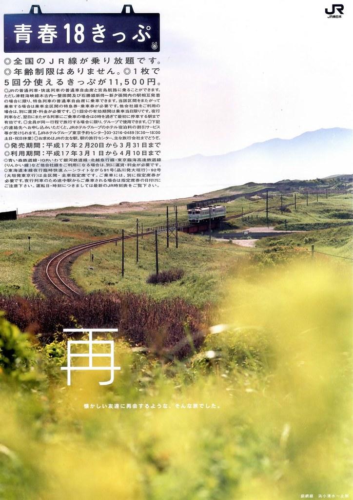 13-200501春-9-900x1273