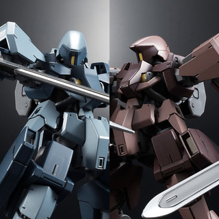 HG 1/144《機動戰士鋼彈 鐵血孤兒》格雷茲(地上戰規格) 雙重包 グレイズ(地上戦仕様) ツインセット【PB限定】