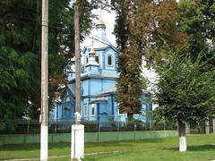 Церква Святої Трійці. 1886 р.