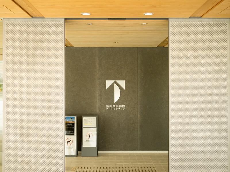 Toyama Prefectural Museum of Art & Design-10