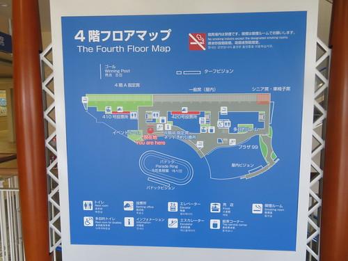 小倉競馬場の4階フロアマップ