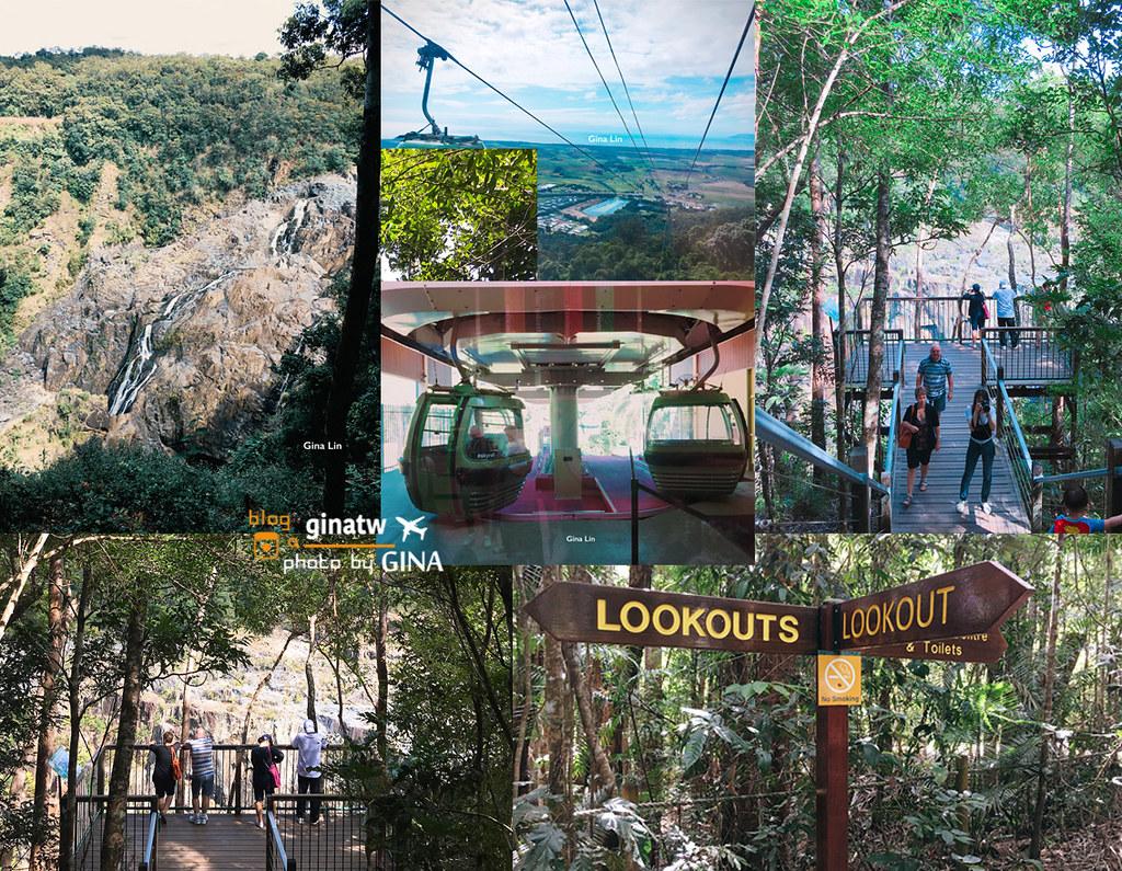 澳洲凱恩斯景點》熱帶雨林世界絕對不可以錯過凱恩斯庫蘭達(Cairns Kuranda) 閒晃庫蘭達小鎮(Kuranda Village )Skyrail纜車+回程搭超值得百年古老火車回凱恩斯車站 @Gina Lin