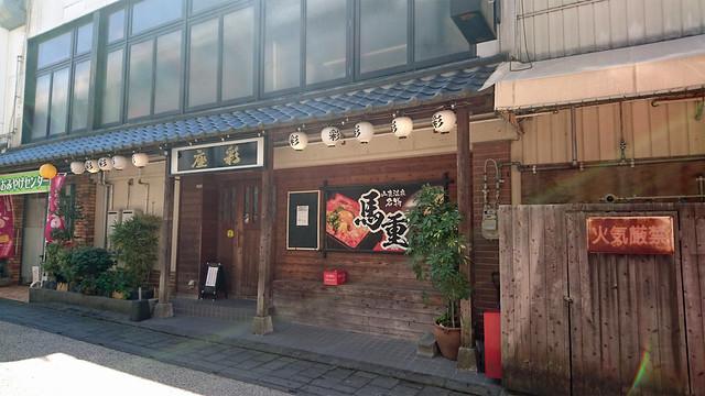 彩座(6)