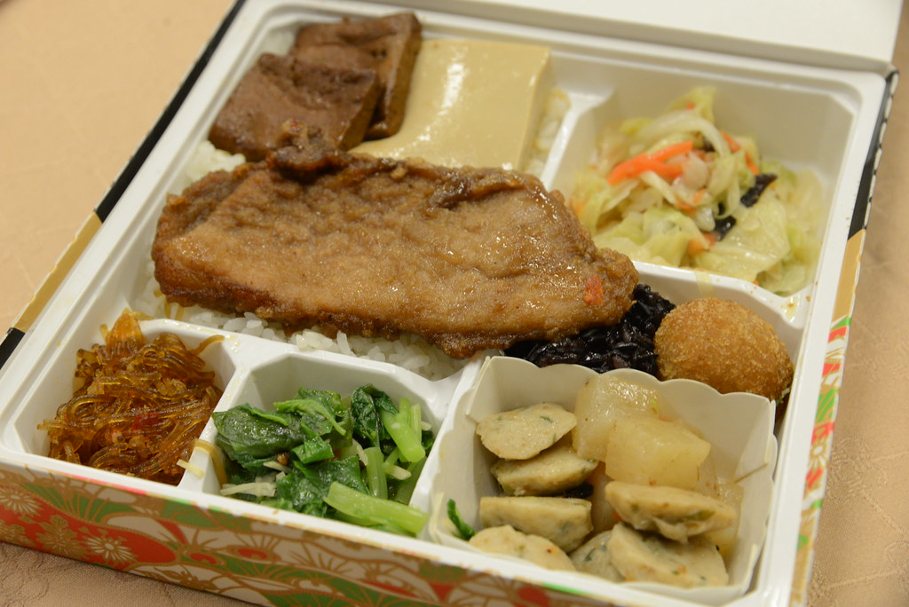 2016.04.Openfind.台灣金融研訓院.老三盒餐