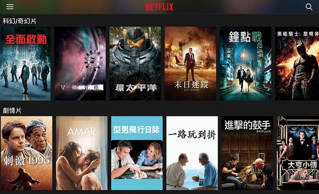 Netflix-行動裝置介面-04