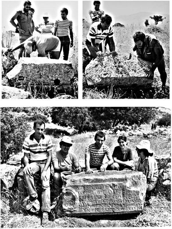 Qatzion-inscription-rediscovery-1984-rh-1