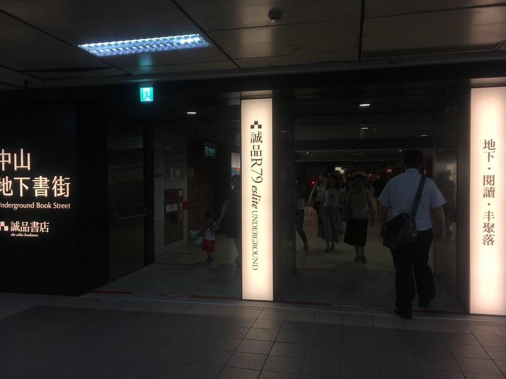 【台北景點雨天推薦】eslite誠品R79 02