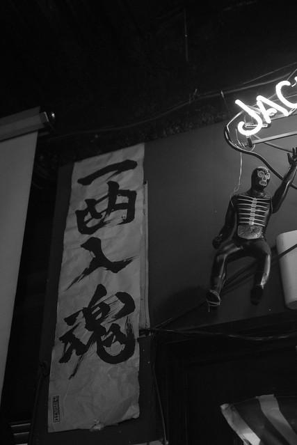 100 FEET live at GABIGABI, Tokyo, 05 Aug 2017 -00058