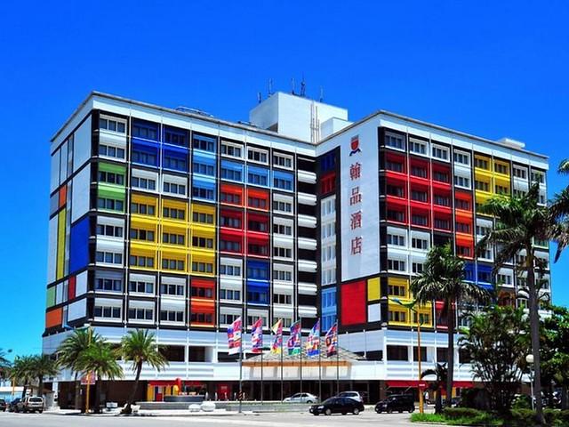 花蓮翰品酒店 (1)