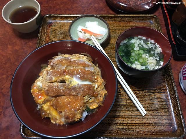 cosa mangiare in giappone: Katsudon