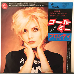 BLONDIE:CALL ME(JACKET A)