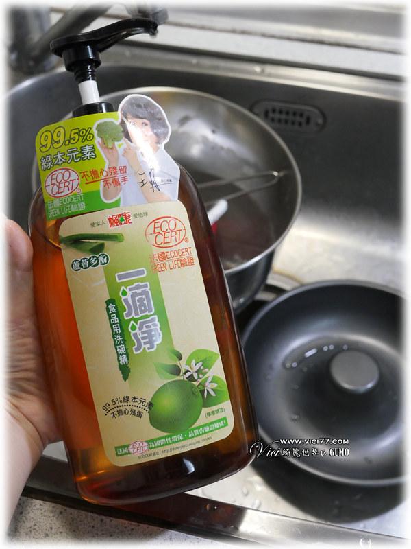 0820洗碗精007