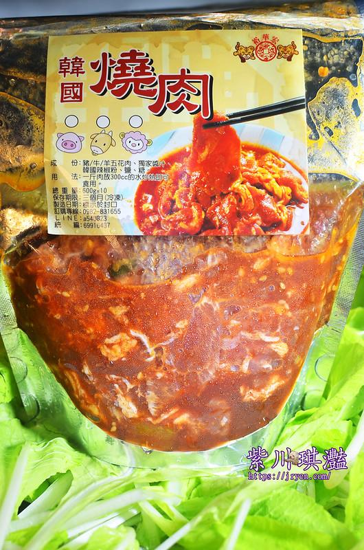 裕華宏韓式醬汁-007
