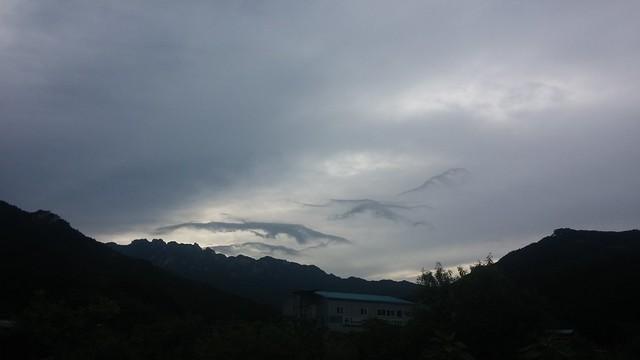 속리산 구름산
