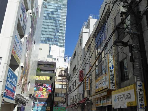 Tokyo Interactions, Akihabara