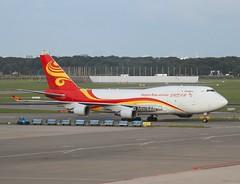 Yangtze River Airlines                                                   Boeing 747                                         B-2435