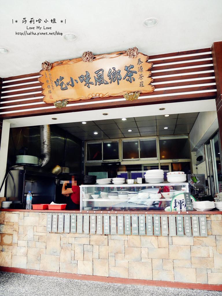 新北市坪林區北宜路泰源茶莊餐廳美食 (17)