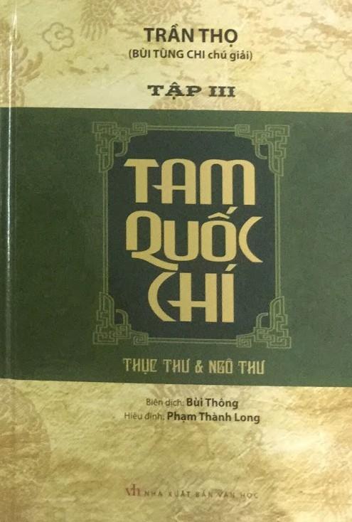 Tam Quốc Chí: Ngô Chí - Trần Thọ