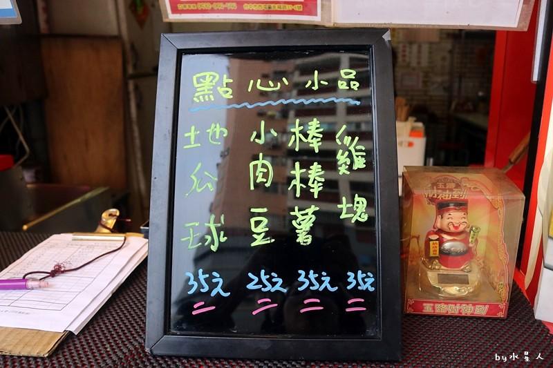 36227930254 2907889bcf b - 台中西屯【小王子脆皮蛋餅】卡滋超級酥脆,油炸餅皮酥香美味