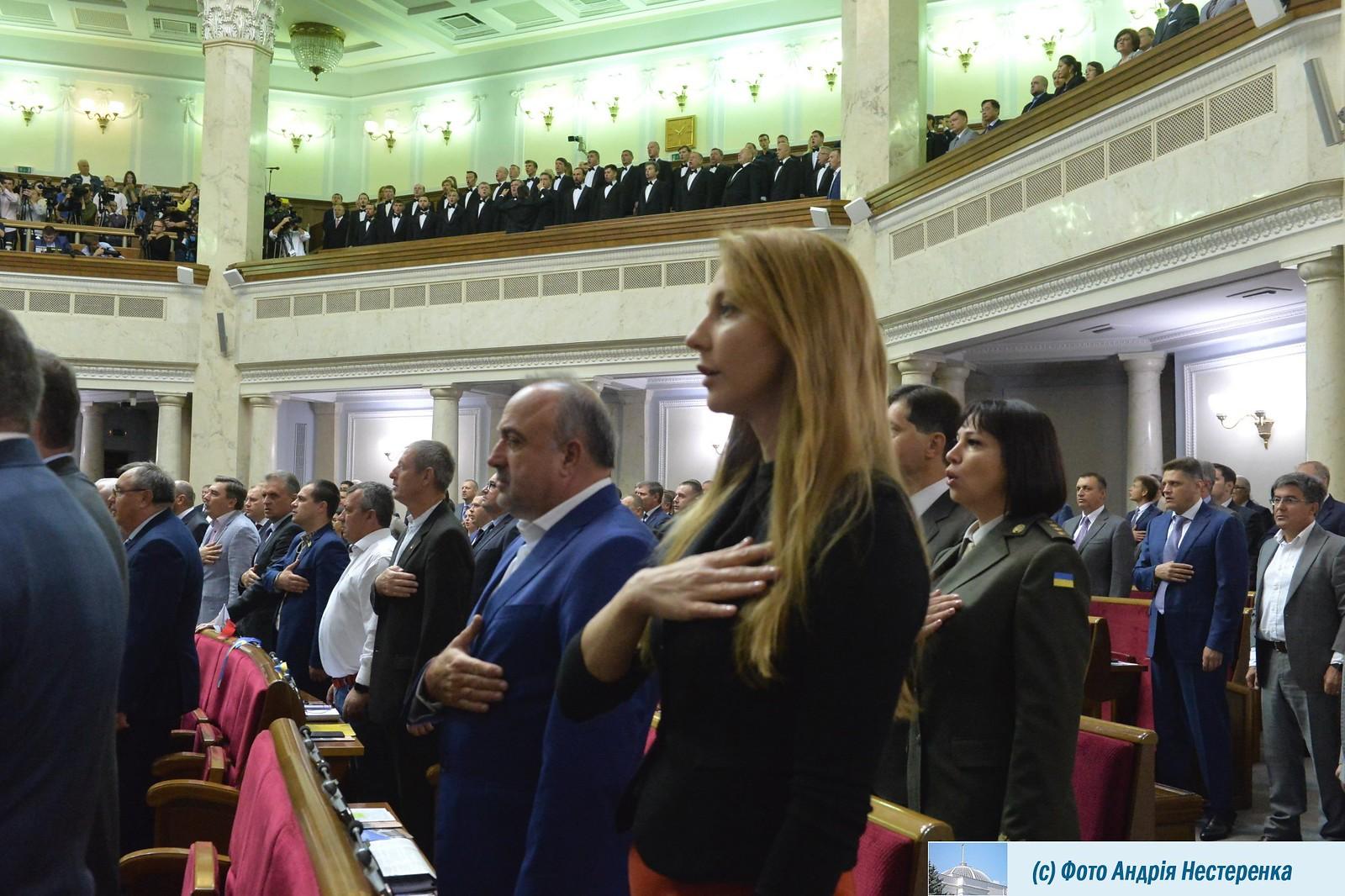 Відкриття сьомої сесії Верховної Ради України восьмого скликання