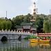 __20170808 - Voyage en Chine__IMG_8118.jpg