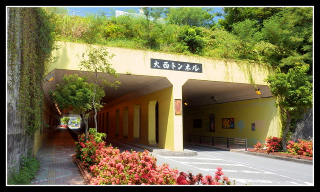 AN ART MUSEUM in a TUNNEL --- A Gallery of Children's Artwork Inside the ONISHI TUNNEL in NAGO CITY, OKINAWA