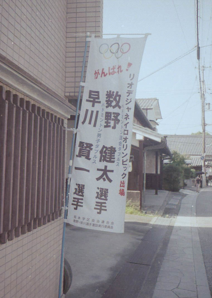 color-19833-3.jpg