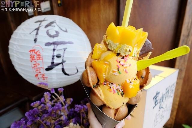 SWAG拾瓦-台中美食小吃 (32)