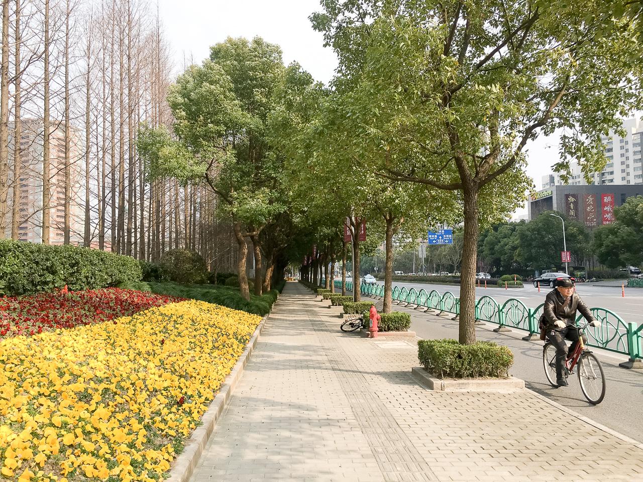 Century Park Shanghai, China