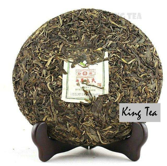 Free Shipping 2012 ShuangJiang MENGKU Spring Bud Beeng Cake Bing 400g Chinese Puer Puerh Raw Tea Sheng Cha