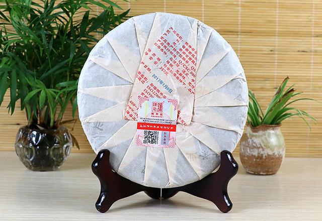 Free Shipping 2017 ChenSheng LaoBanZhang FuZiQin  Beeng Cake Bing  357g YunNan MengHai Organic Pu'er Raw Tea Sheng Cha Weight Loss Slim Beauty