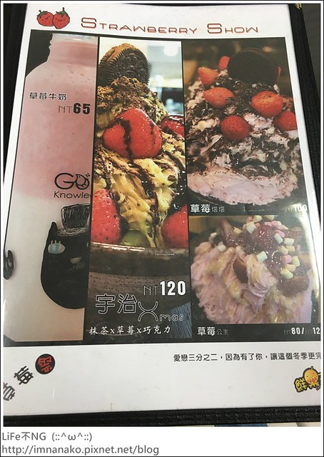 新莊美食-鮮果王雪花冰