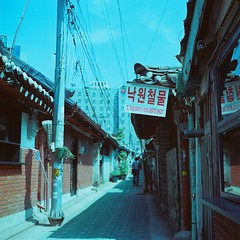 Street Scene - Seoul